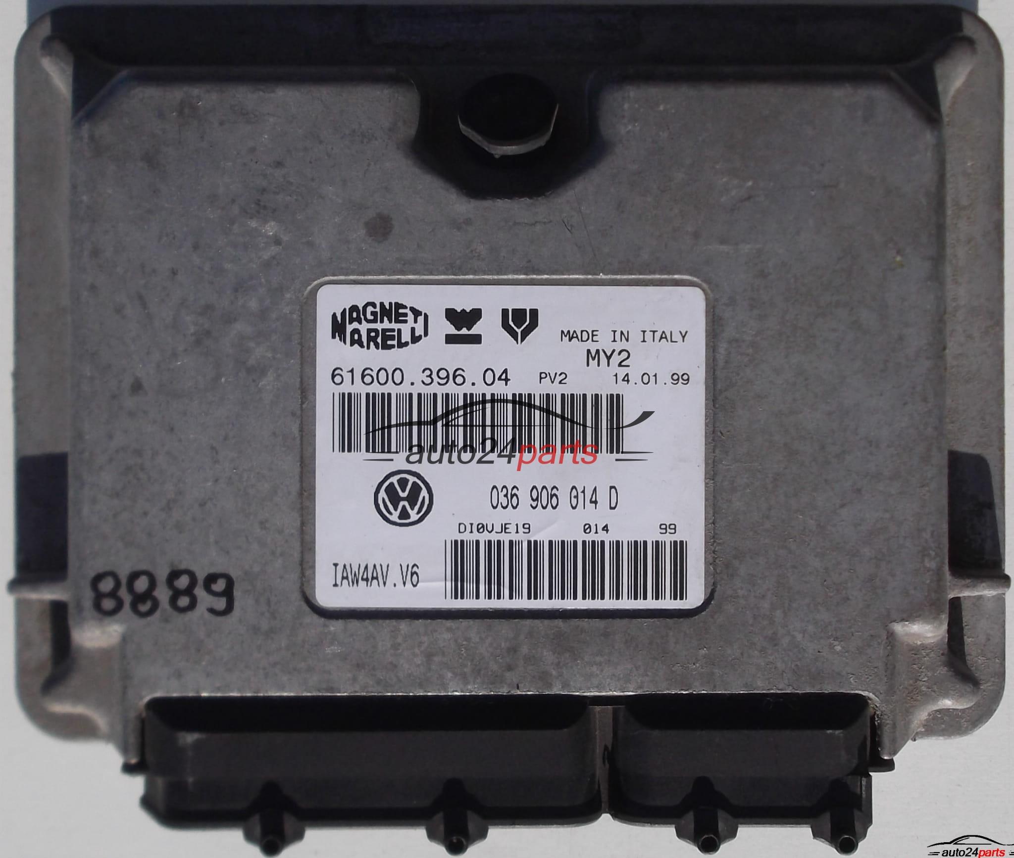 Les Pièces Automobiles Ecu Engine Controller Vw Volkswagen Lupo
