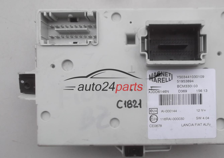 COMFORT CONTROL MODULE BSI FIAT 500 51953894