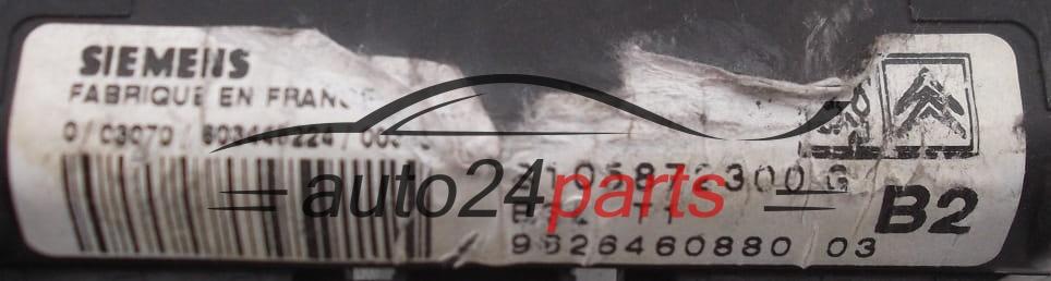 Magnificent Auto Teile Komfortsteuergerat Peugeot 206 Bsi T1 B2 Siemens Wiring Database Indigelartorg