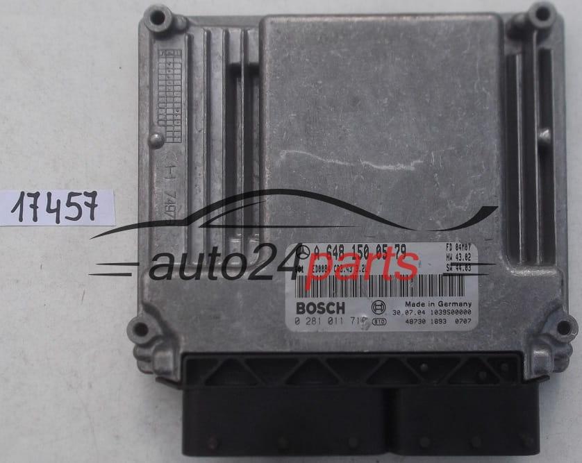 блок управления двигателем мерседес 211