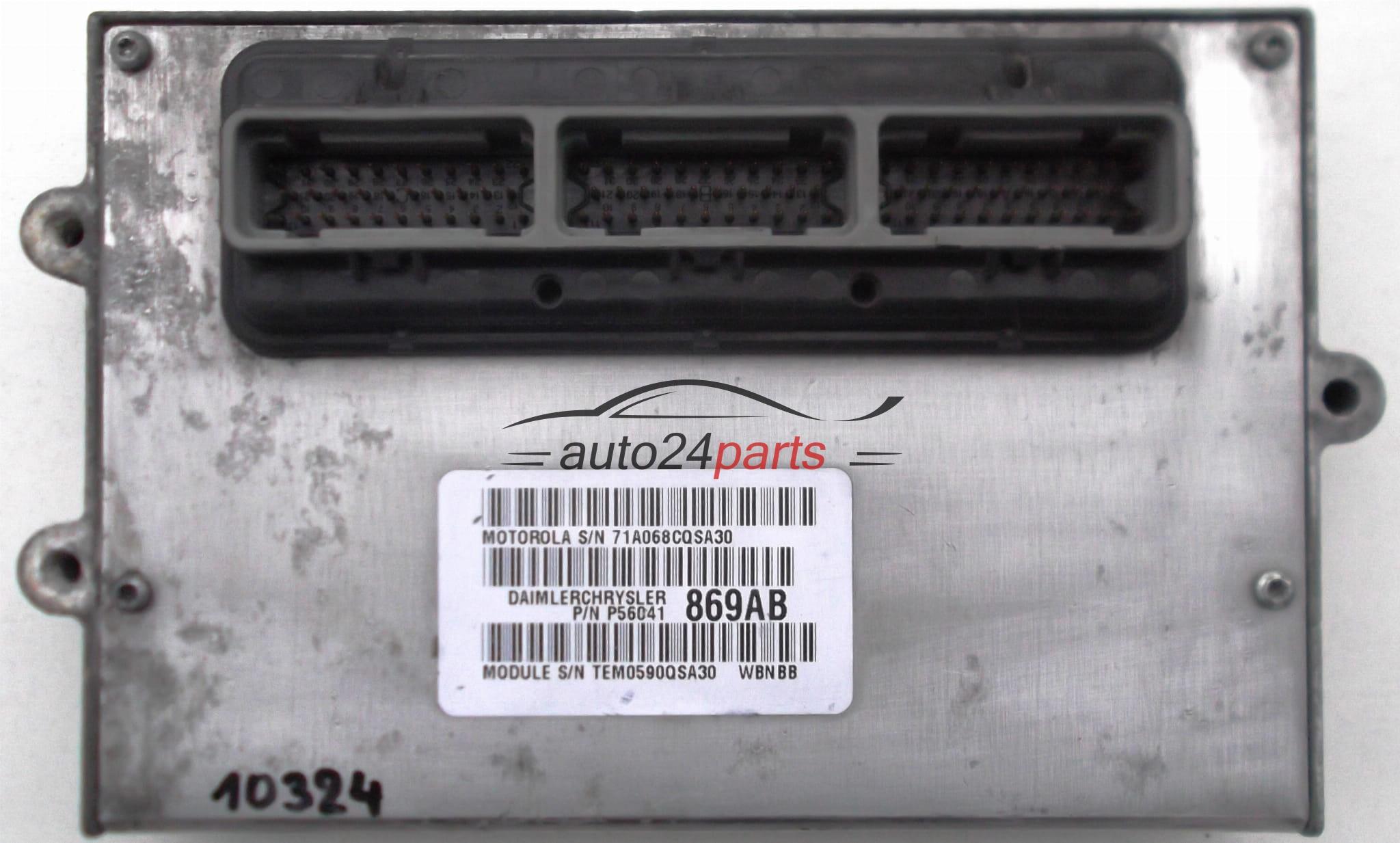ECU ENGINE CONTROLLER JEEP GRAND CHEROKEE 4.7 V8 MOTOROLA ...