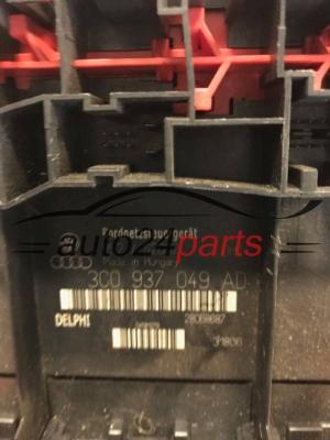 Comfort control module - best auto parts online