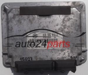 Motorsteuergerät Steuergerät VW Sharan 1.8T AJH 06A906018BT Seat Alhambra