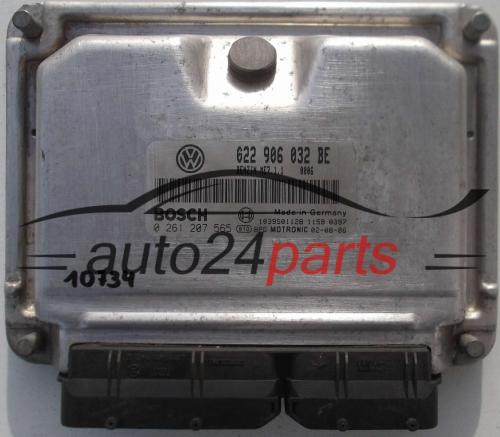 2008 Volkswagen Touareg 2 Transmission: CALCULATEUR MOTEUR VW VOLKSWAGEN